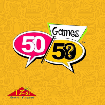 50/50 GAMES ΕΠΙΤΡΑΠΕΖΙΑ
