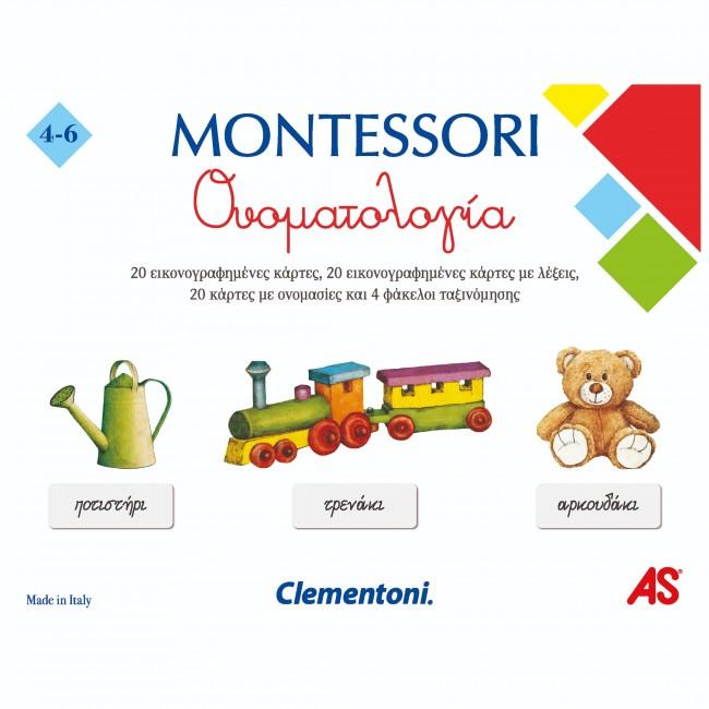 CLEMENTONI MONTESSORI ΟΝΟΜΑΤΟΛΟΓΙΑ