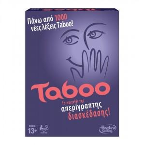 ΕΠΙΤΡΑΠΕΖΙΟ TABOO