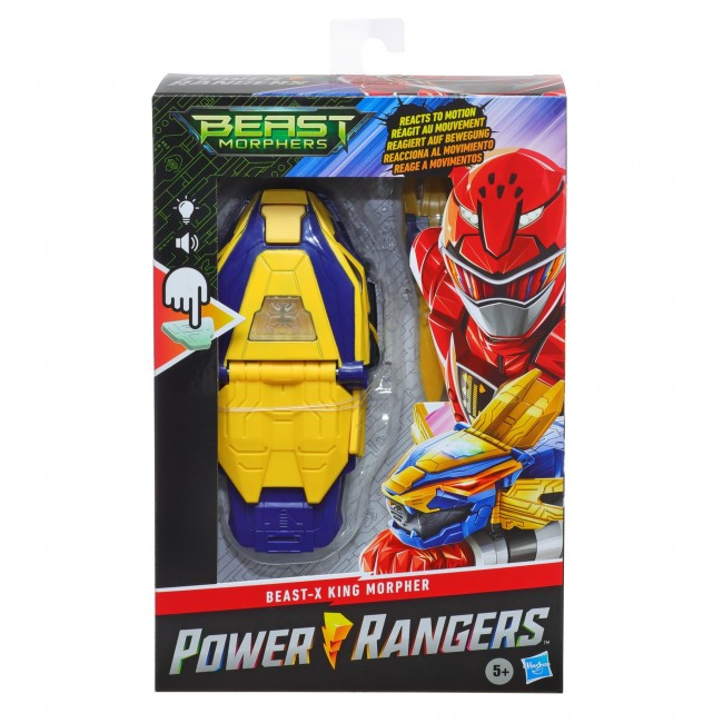 POWER RANGERS BEAST-X KING MORPHER ΓΑΝΤΙ E7538