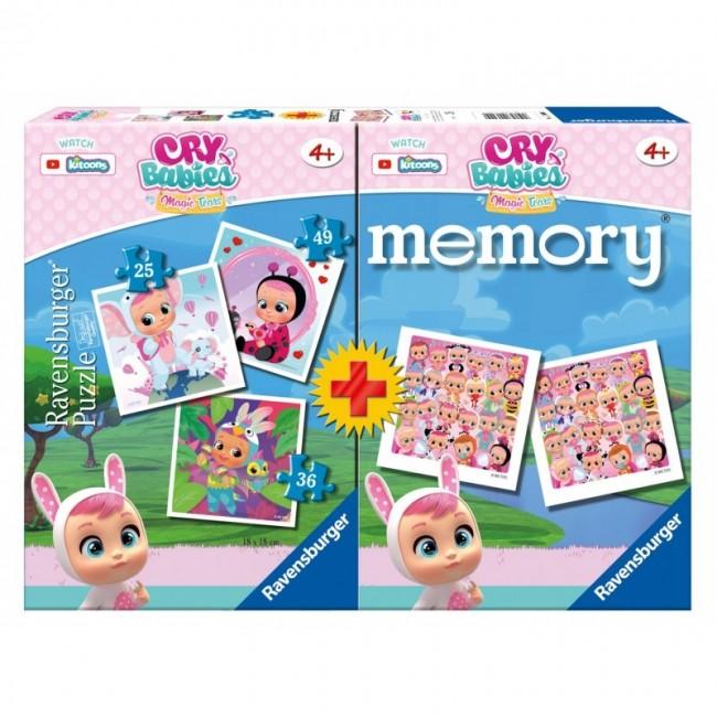 RAVENSBURGER ΠΑΖΛ MEMORY 3ΠΛΟ CRY BABIES