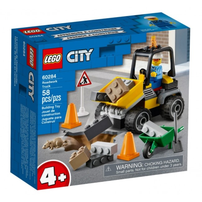 LEGO CITY ΦΟΡΤΗΓΟ ΟΔΙΚΩΝ ΕΡΓΩΝ