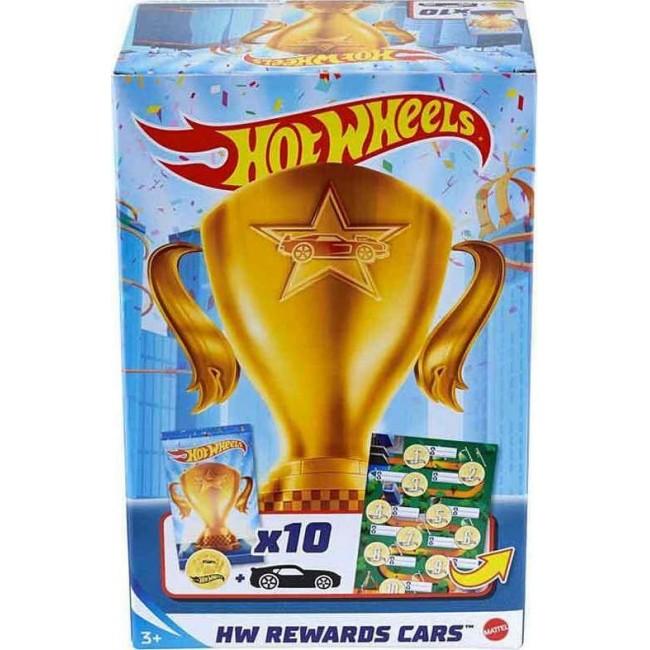 HOT WHEELS ΑΥΤΟΚΙΝΗΤΑΚΙ REWARDS CARS ΣΕΤ ΤΩΝ 10