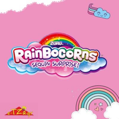 Σειρά Rainbocorn