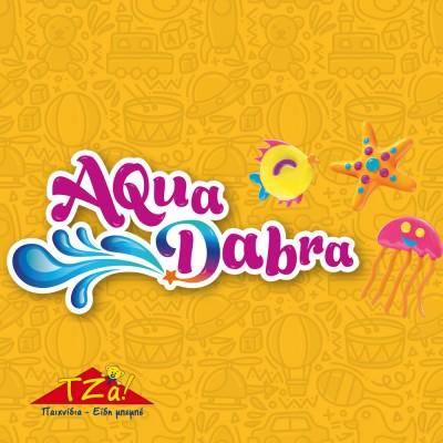 Σειρά Aqua Dabra