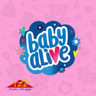 Κούκλα Baby Alive
