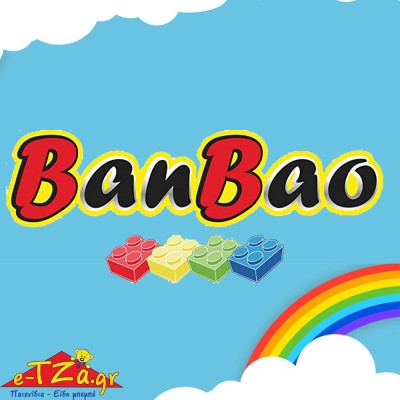 BAN BAO