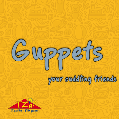 Guppets