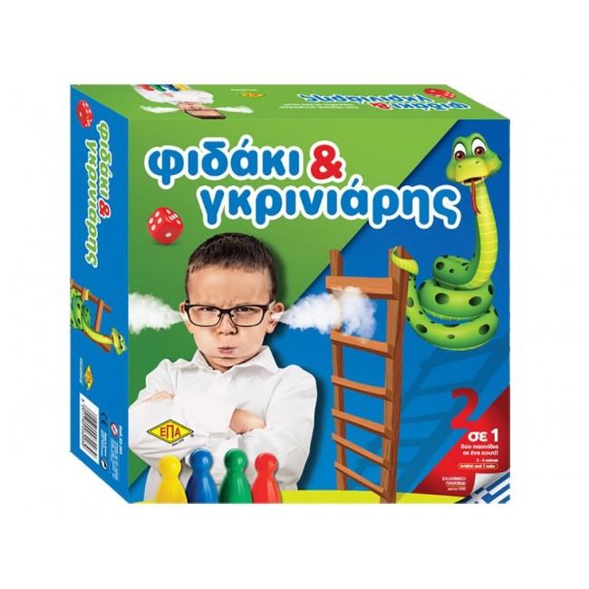 ΦΙΔΑΚΙ ΓΚΡΙΝΙΑΡΗΣ ΝΕΟ