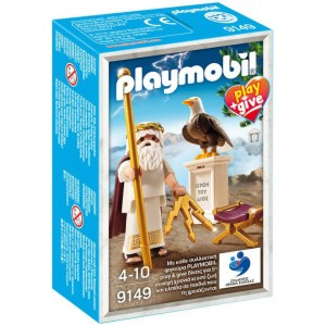 PLAYMOBIL PLAY+GIVE ΘΕΟΣ ΔΙΑΣ