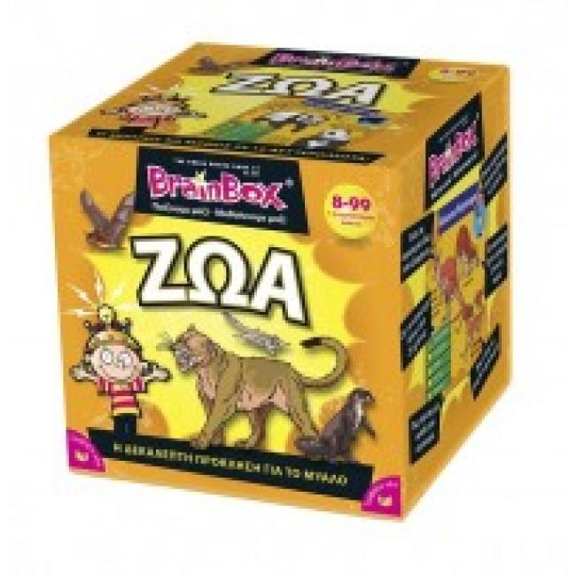 BRAIN BOX ΖΩΑ 93002