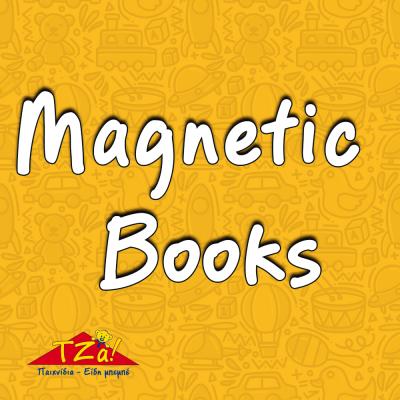 Magnetic Books