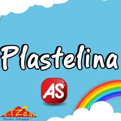 Πλαστελίνα AS