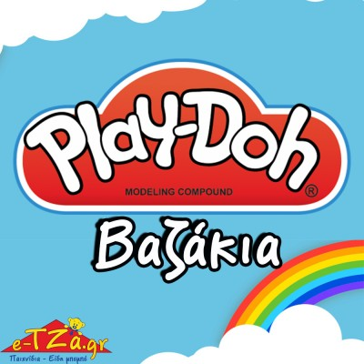Play-Doh Βαζάκια